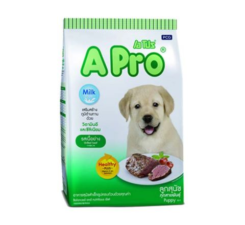 A Pro® Grilled Liver Flavor Puppy 500gm