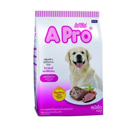 A Pro® Grilled Liver Flavor Adult