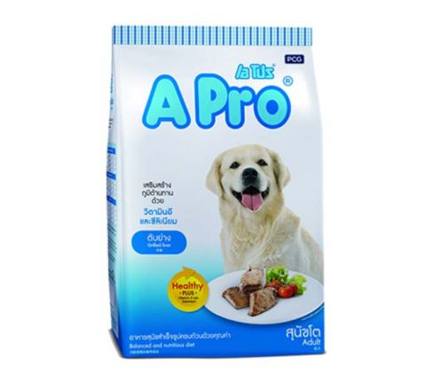 A Pro® Grilled Beef Flavor Puppy