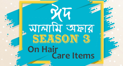 Best Price for hair care items in bangladesh at Kikinben